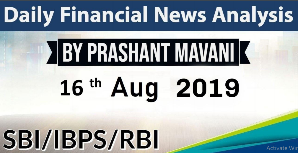 Daily Financial 16August 2109