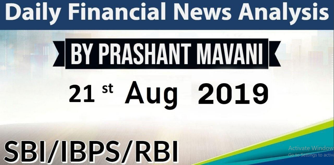 Daily Financial News 21 h August 2019