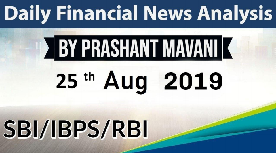 daily-financial-news-26